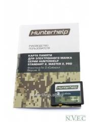 Memory card No. 2 Siberia for Hunterhelp decoys