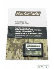 Memory card No. 2A of Bayanay for Hunterhelp