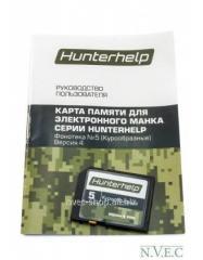 Kuroobraznye memory card No. 5 for Hunterhelp