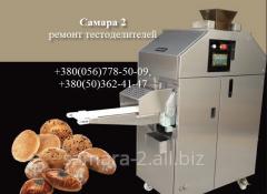 Тестоделители вакуумные (капитальный ремонт)