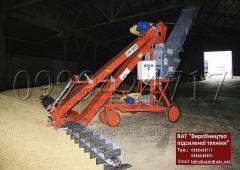 Зернометатель 3М-90У