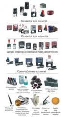 Stamp equipmen