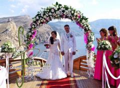 Аксессуары свадебные Севастополь Крым, свадебные