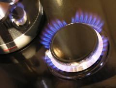 Оборудование газовое