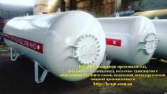 Резервуари високого тиску
