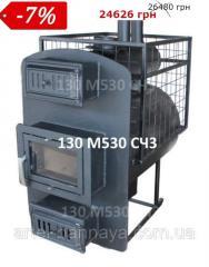 Furnace bathing paracart 130M530SCh3
