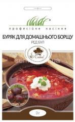 Dining room beet seeds Beet for home-made borsch,
