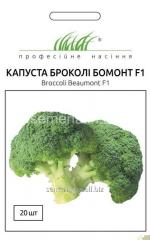 Broccoli uapusta seeds Beaumont F1, Article 3386