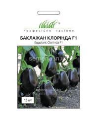 Eggplant seeds Clorinda of F1, Article 5549