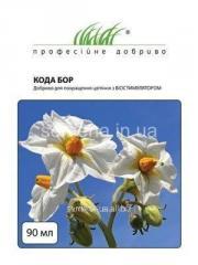 Code fertilizer Bohr Dlja of improvement of