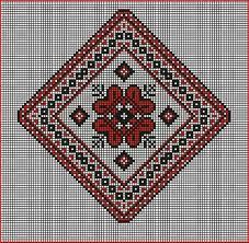 Cloth Obrus Ukrainian