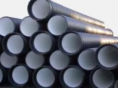 Pipes polyethylene for gas supply