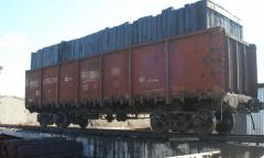 Деревянная железнодорожная шпала
