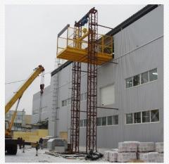 The cargo elevator for warehouse