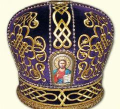 Mitra de obispo