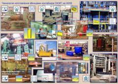 Оборудование для атомной энергетики