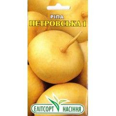 Turnip seeds Petrovsky 1