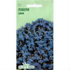 Semen Lobelia of blue 0,05 g