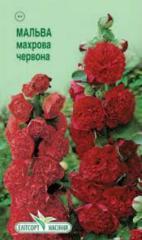 Semyon Malva of terry red 10 pieces.