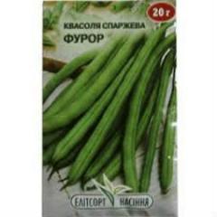 Asparagus seeds Furor of 20 g