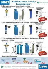 Systems of water purification