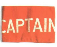 Повязки капитанские