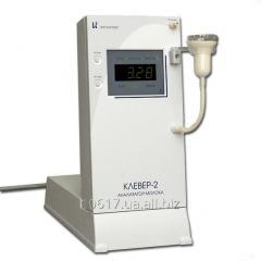 Analyzer of Clover-2 milk of quality