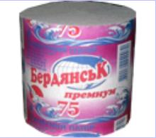 Туалетная бумага Бердянск Премиум  75