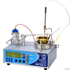 The semi-automatic analyzer of temperature of