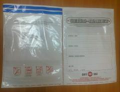 Сэйф-пакет