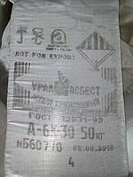 Asbestos chrysotile A6K-30