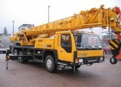 Jib cranes XCMG. Sale, rent, service of new and
