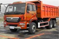 Cars cargo XCMG dump trucks. Sale, rent, service