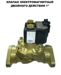 用于液体和气体介质的电磁阀