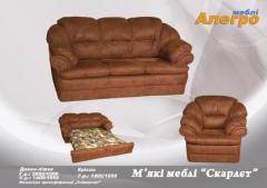 Набор комплект мягкой мебели Скарлет