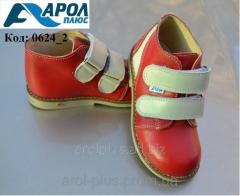 Boots orthopedic for girls of AROL PLUS