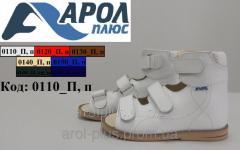 Summer orthopedic leather sandals, Ukraine, Lviv