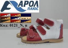 Children's orthopedic prevention footwear,