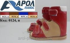 Children's orthopedic sandals available