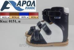 "Medical orthopedic footwear from ""AROL"