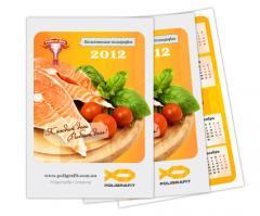 Pocket calendar card production