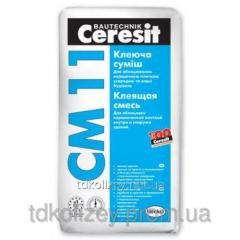 CU 22Chemically resistant