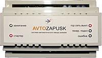 AVR Block management of auto-start of the petrol