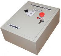 Autostart of the generator, AVR Master-hand