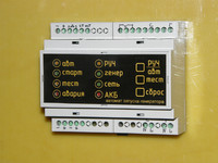 The AVR controller on dynes a lath