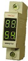 Counter of motochas CM-H-99.