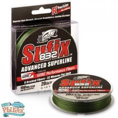 Шнур Sufix 832 Braid 120M 0.13mm/8.2kg/18LB/Low-Vis Green