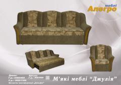 Набор, комплект мягкой мебели Джулия