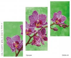 Partial beadwork Triptych Orchid