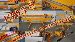 Листогиб ZRD-2150